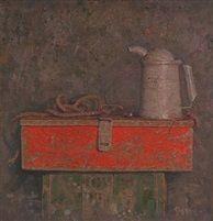 Red Box by Kirill Doron