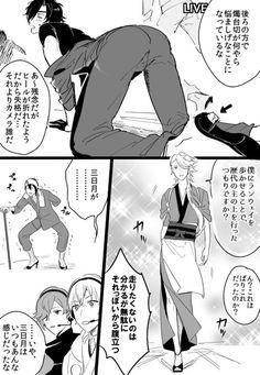 埋め込み画像 Otoya Ittoki, Yandere Boy, Some Jokes, Short Comics, Comic Panels, Haikyuu Characters, Fun Comics, Manga Games, Touken Ranbu