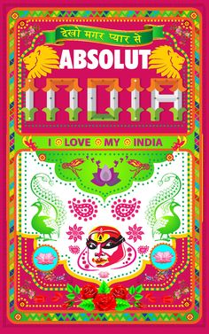 Absolut Vodka _India Packaging by Rajender Singh indian truck art Indien Design, India Logo, Pakistan Art, Indian Illustration, Truck Art, India Art, Truck Design, Packaging Design, Wine Packaging