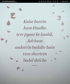 20 Hauntingly Beautiful Shayaris That Describe The Pain Of Unrequited Love Like Nothing Else Can Shyari Quotes, My Diary Quotes, Poetry Quotes, True Quotes, Poetry Hindi, Qoutes, First Love Quotes, Love Smile Quotes, Dream Quotes
