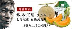 【楽天市場】楽天ショップ・オブ・ジ・エリア2010受賞!日本最北の島、礼文島から生うにをはじめ、北海道の海の幸・名産グルメをお取り寄せ:海鮮工房 礼文島の四季