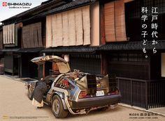 Coche de regreso al futuro en la era Edo