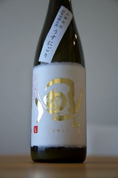 kazegahuku  yamahaijikomi  junmaiginjounamazake usunigori  風が吹く 山廃仕込 純米吟醸生酒 うすにごり  酒