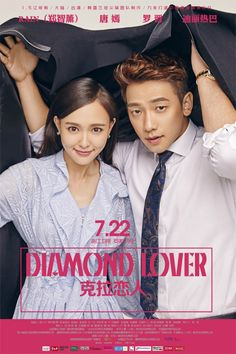 Rain and Tiffany Tang in Diamond Lover