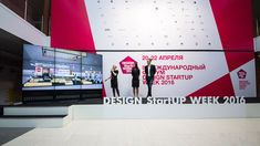 Design StartUp Week, educational project - area reports and presentations.