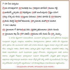 7-34-సీస పద్యము పొండు దానవులార. . . http://telugubhagavatam.org/?tebha&Skanda=7&Ghatta=3 : :చదువుకుందాం భాగవతం; బాగుపడదాం మనం అందరం: :