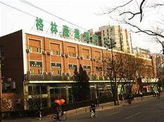 GreenTree Inn Beijing Guangmingqiao Hotel - http://www.beijing-mega.com/greentree-inn-beijing-guangmingqiao-hotel/