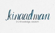 beauty Words names - 36 Of The Most Beautiful Words In The Philippine Language Unusual Words, Rare Words, Most Beautiful Words, Pretty Words, Tribal Tattoos, Philippines Tattoo, Tagalog Words, Filipino Words, Baybayin