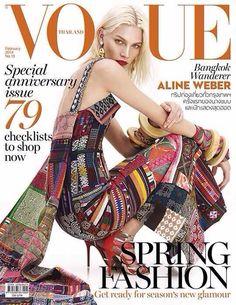 Aline Weber for Vogue Thailand February 2014 Fevereiro, Fashion Magazine  Cover, Fashion Cover, 65c34b53c8