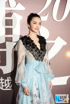 Yao Chen at event in Beijing | China Entertainment News