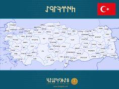 Göktürkçe Türkiye Haritası