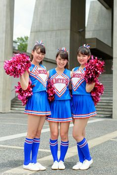 Cute Girl Outfits, Hot Outfits, Cheer Athletics, Lady Stockings, Girls In Mini Skirts, Cheerleading Outfits, Cute Japanese Girl, School Girl Outfit, Cute Skirts