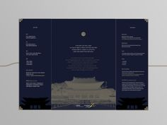 창덕궁 달빛기행 - 그래픽 디자인, 브랜딩/편집 Ticket Design, Flyer Design, Layout Design, Print Design, Web Design, Editorial Layout, Editorial Design, Leaflet Design, Text Layout