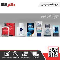 فروشگاه اینترنتی دکترکالا http://www.doctorkala.com
