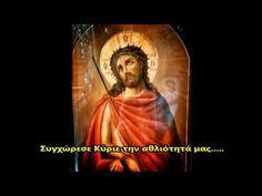Jesus Quotes, Mona Lisa, Prayers, Youtube, Artwork, Movies, Movie Posters, Work Of Art, Auguste Rodin Artwork