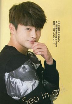 Seoinguk picture (@Indra759411) | Twitter