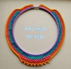 Καλή άνοιξη 🏵🌹🌸🌻🌺🌼 =) ♡ !!!!!!! #από_χέρι_σε_χέρι #πλεκτό_κόσμημα #Κλεοπάτρα_Χρήστου #πλεκτο #κοσμημα #κολιε #χειροποιητακοσμηματα #χειροποιητο #γυναικα #μοδα #δωρο #τεχνη #αξεσουαρ #crochetnecklace #crochetjewelry #woman #handmade #crochet #fashion #accessories #style #art #gift #love #colorful #wearit #spring #summer #jewel #necklace