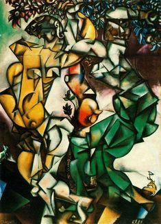 Marc Chagall Adam and Eve painting is shipped worldwide,including stretched canvas and framed art.This Marc Chagall Adam and Eve painting is available at custom size. Modern Art, Adam And Eve, Fine Art, Marc Chagall, Cubism, Artist, St Louis Art Museum, Oil Painting Reproductions, Jewish Artists