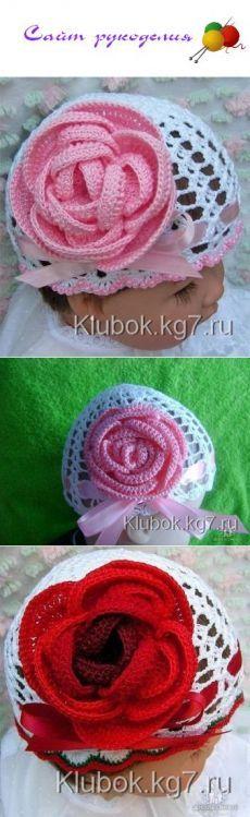 Классический пуловер, связанный пальмовыми листьями | Вязание спицами | Постила Red Bags, Crochet Hats, Model, Tejidos, Beanies, Blue Prints, Crocheted Hats, Mockup