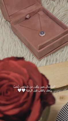 Short Quotes Love, Love Quotes Photos, Cover Photo Quotes, Picture Quotes, Cute Love Images, Love Couple Images, Beautiful Pictures, Arabic Tattoo Quotes, Funny Arabic Quotes