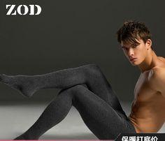 Zod ropa interior para hombre sexy calcetines legging elástico pantyhose para hombre long johns hombres pantalones de color negro de invierno cálido esenciales en Long Johns de Moda y Complementos Hombre en AliExpress.com | Alibaba Group
