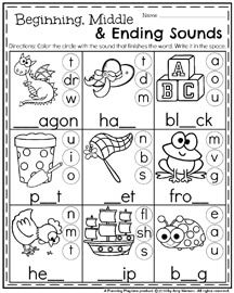 May First Grade Worksheets - Beginning, Middle & Ending Sounds