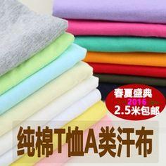 Трикотажные ткани _ поиск Таобао