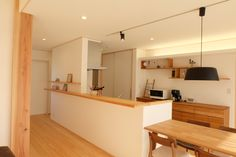 Japanese Modern House, Space Place, Cook, Spaces, Interior Design, Kitchen, Table, Furniture, Home Decor