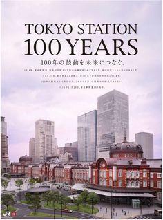(1)「100年の対比」篇