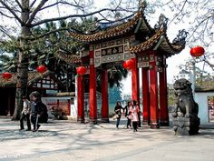 Fuzhou. Xi Hu. Where I used to go running.