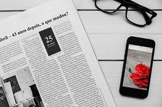 Zalox-Digital Marketing and Webdesign Agency 25 de Abril: 43 anos depois, o que mudou?