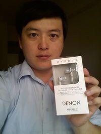天龍DENON AH-C260 Hybrid In-Ear Headphone【冰晶白】,得標價格22元,最後贏家讓我中標: 開心低標得標喔!謝謝高手相讓