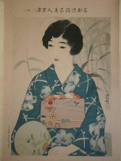Shinsui Ito--A Japanese Beauty