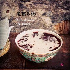 Kit Wai's kitchen : 椰汁黑糯米粥 ~ Black Glutinous Rice Dessert