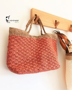 Bag Pattern Free, Crochet Bags, Straw Bag, Crochet Patterns, Pandora, Make Up, Handmade, Crafts, Crochet Lace