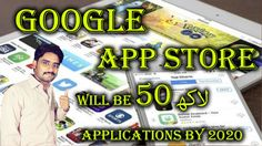 GOOGLE APP STORE will be 50 لاکھ Applications by 2020