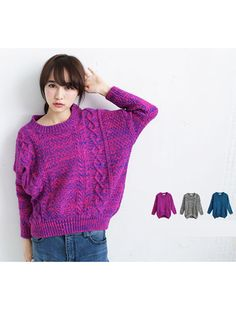 Complex Color Cable-Knit Pullover Loose Scoop Neck Casual Sweater Cable  Sweater 7f238b4a2