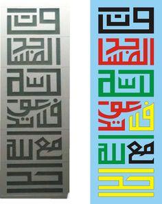 DesertRose,;,وأن المساجد لله فلا تدعوا مع الله أحدا,;,