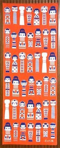 Japanese washcloth, Tenugui 手ぬぐい こけし Kokeshis