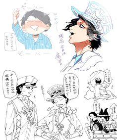 羊 (@seeeeep_n52) さんの漫画 | 21作目 | ツイコミ(仮) Disney Villains Art, Cool Anime Guys, Dreamworks, Disney Pixar, Wonderland, Fan Art, Manga, Cool Stuff, Memes