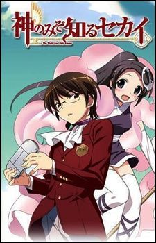The World God Only Knows ~Really like it, lots of fun to watch.
