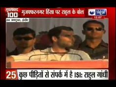 Superfast 100 news at 12 PM on 26th October 2013 - India News
