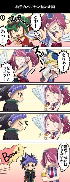 Yuya, Yuzu, Yugo, and Yuto / How could anyone hit Yuto? He's been through so much.