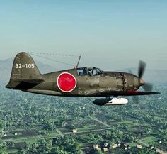 Inicio / Twitter Navy Aircraft, Ww2 Aircraft, Fighter Aircraft, Military Jets, Military Aircraft, Air Fighter, Fighter Jets, Airplane Flying, Imperial Japanese Navy