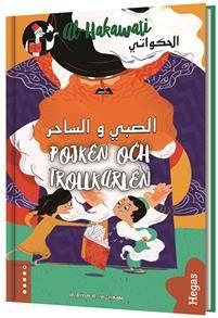 http://www.adlibris.com/se/organisationer/product.aspx?isbn=9175435063 | Titel: Pojken och trollkarlen (arabiska och svenska) - Författare:  - ISBN: 9175435063 - Pris: 174 kr