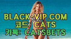 양방배팅 BLACK-VIP.COM 코드 : CATS 야구토토하는법 양방배팅 BLACK-VIP.COM 코드 : CATS 야구토토하는법 양방배팅 BLACK-VIP.COM 코드 : CATS 야구토토하는법 양방배팅 BLACK-VIP.COM 코드 : CATS 야구토토하는법 양방배팅 BLACK-VIP.COM 코드 : CATS 야구토토하는법 양방배팅 BLACK-VIP.COM 코드 : CATS 야구토토하는법