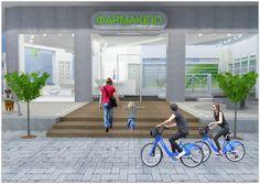 Thessaloniki, Bicycle, Interior Design, Pharmacy, Nest Design, Bike, Bicycle Kick, Home Interior Design, Interior Designing