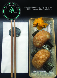 This weeks tapas dish, available for lunch and dinner: Grilled Sesame and Soy Rice Balls - $7 Tapas Dishes, Rice Balls, Lunches And Dinners, Grilling, Restaurant, Fresh, Bar, Breakfast, Food