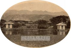 """The National Taiwan University Library offers a rich collection of old photographs covering Taiwan related topics during the Japanese Colonial Rule (1895-1945). Have a look at its database. © """"Pavilion in the garden of Lu Zuanxiang family"""", 1933, photo taken by the South Nation Society (南國寫真大觀社) http://photo.lib.ntu.edu.tw/pic/db/oldphoto.jsp"""