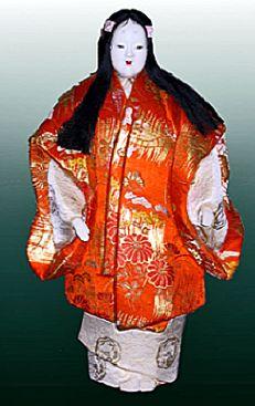 This is a Meiji Kimekomi.